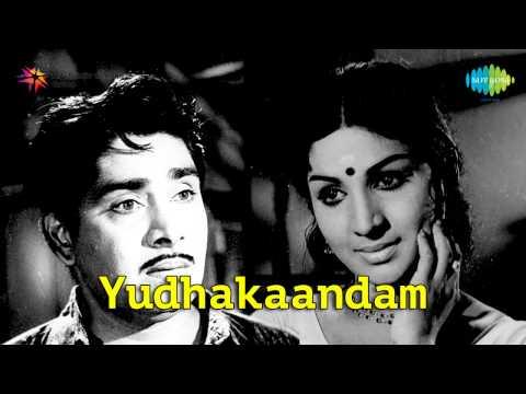 Yudhakandam | Shyama Sundara Pushpame song