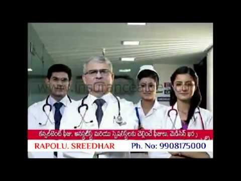 Health Insurance Hyderabad, Telangana, Andhrapradesh 9908175000
