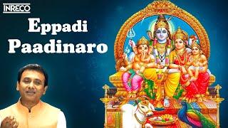 Eppadi Paadinaro Unni - Melodious Moods Of P.Unnikrishnan - Vol-2