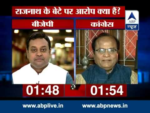 ABP LIVE debate: What are the allegations on Rajnath Singh's son?