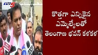 KTR Press Meet With Newly Elected MLAs in Telangana Bhavan