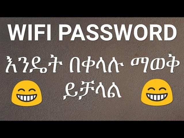 Free WiFi Search Engine - Instabridge