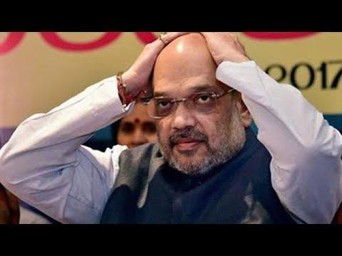 Amit Shah's Slip Of Tongue, Calls Yeddyurappa Govt Most Corrupt | ABN Telugu