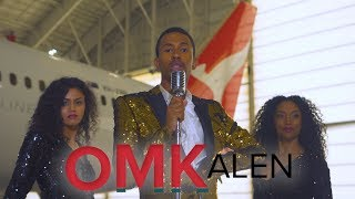 OMKalen: Kalen Allen's New Song Will 'Take You There'