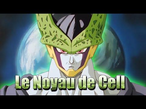 Le Noyau de Cell - Gaki Theory #04