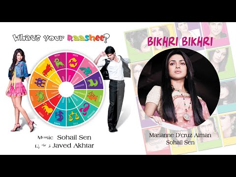 Bikhri Bikhri - Official Audio Song | What's Your Rashee? | Priyanka Chopra