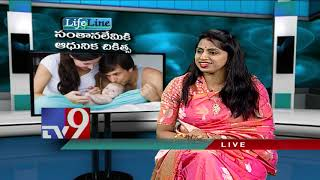Infertility : Modern treatment - Lifeline
