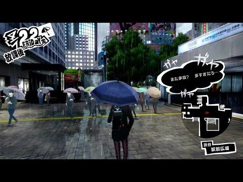 Tag Blast Persona 5 Ps4 Turun Harga Tgs 2015 Dan