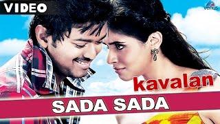 Kaavalan - Sada Sada (Kavalan The Bodyguard) (Tamil)