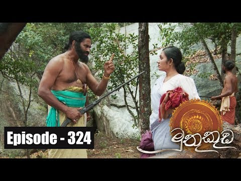 Muthu Kuda | Episode 324 03rd May 2018