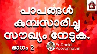 Fr Daniel Poovannathil. Confess our Sins and be Healed Part 2