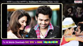 Ninnu Choosthe Love Vasthundi - Endukante Premanta Promo Song - Nee Choopule Song