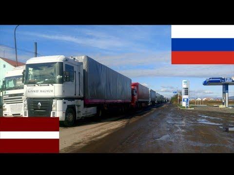 Фиаско прибалтийского транзита: Россия пошла на беспрецедентные меры.