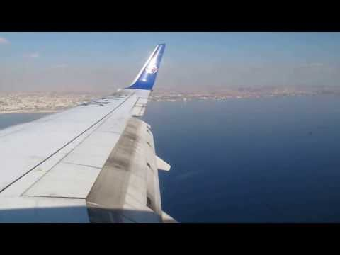 Travel Service Landing at Airport of Larnaca