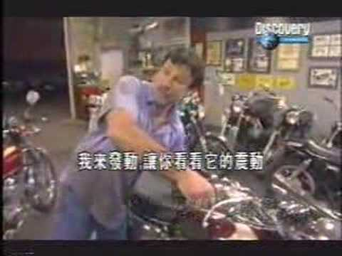 Greatest Ever Motorcycles: # 5 - Triumph Bonneville T100 Video