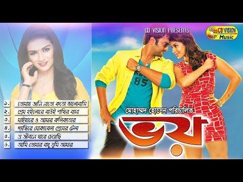 Bhoy | Andrew Kishore | Kanok Chapa | Baby Naznin | Agun | Bangla Movie Song | CD Vision thumbnail