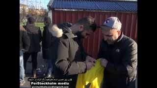 تمرینات آماده سازی تیم ملی ایران برای دیدار با تیم ملی سوئد در شهر استکهلم