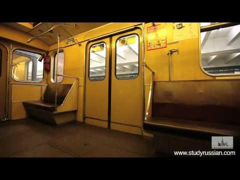 Осторожно! Двери закрываются. Moscow Metro