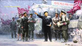 North Korean Song: People Call and Follow Him