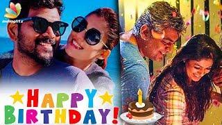 THANGAMEY's Birthday Party with Vignesh Shivan | Nayanthara | Hot News