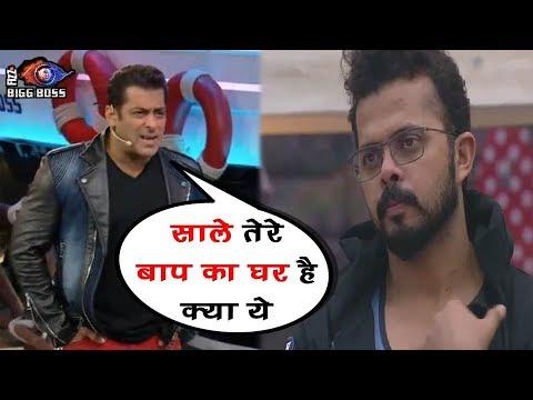 Bigg Boss 12 | Salman Khan Angry On Sreesanth | श्रीसंथ पर भड़के सलमान | Weekend Ka Vaar | BB 12