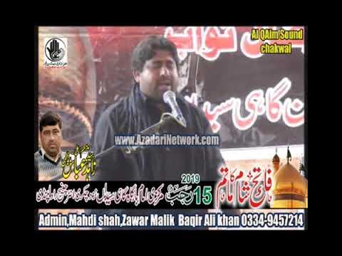 Zakir Najaf Bosal | Majlis 15 Rajab 2019 Gahi Chakri |