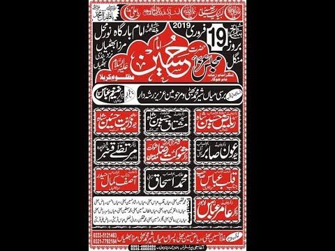 Live Majlis 19 feb 2019 Mirza Bhatiyan