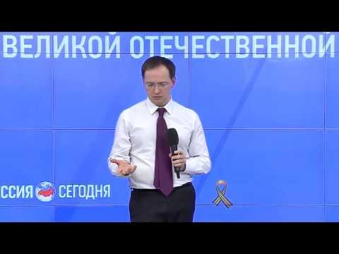 МИА РОССИЯ СЕГОДНЯ ЛЕКЦИЯ МЕДИНСКОГО В. Р.