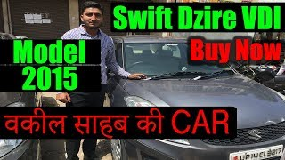 Second hand Swift Dzire VDI Car Price Under 2 Lakh in DELHI, Used Car for Sale, Used Car in Diesel