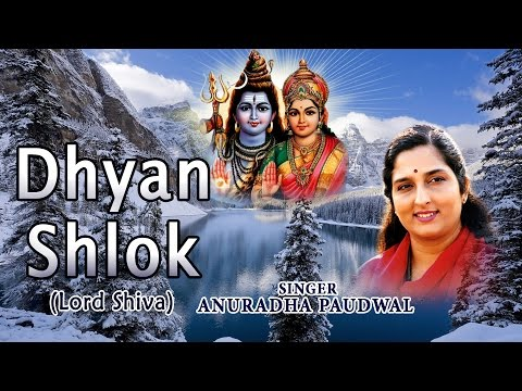Dhyan Shlok - Shree Shiv Mahimn Stotram Shree Shiv Tandav Stotram video
