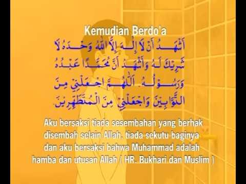 (4) Doa selepas wuduk