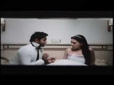 omar and salma 2 movie