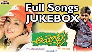 Gaganam - Iyodhya Telugu Movie Songs Jukebox II Vadde Naveen, Krishna, Rathi, Sijju