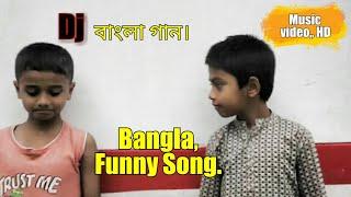 Bangla New DJ Remix Audio Song Bengali New DJ Dance Song 2017