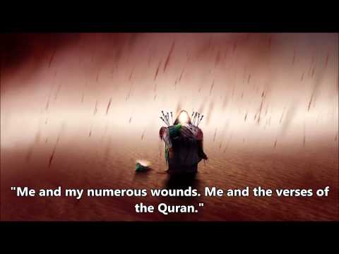 Nazar Al-qatari - The Oppressed Hussain (hd) (farsi) (english Sub) video