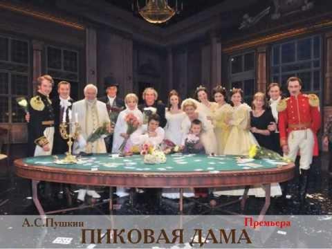 Малый театр. Премьеры октября 2012 года.