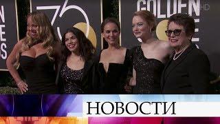 На 75-ю церемонию вручения премии «Золотой глобус» дамы пришли в темных платьях.