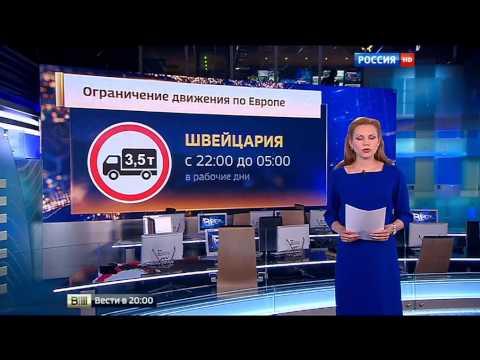 Новости России 23 июля Страшная статистика аварий в России