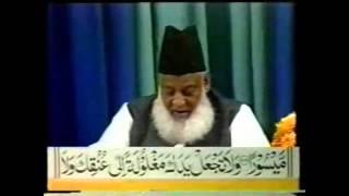 Ten commandments in Quran (English) by Dr. Israr Ahmed