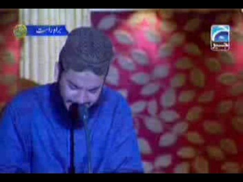 Touba Qabool Ho Mearee Toba video