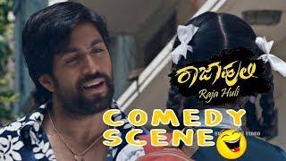 Rajahuli proposes heroine comedy scenes | Rajahuli Kannada Movie | Kannada Comedy Scenes | Chikkanna