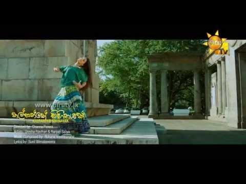 Nill Nethu Nilupul - Kalpanthe Sihinayak Song
