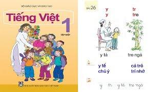 dạy bé học bảng chữ cái tiếng việt lớp 1| day be hoc bang chu cai tieng viet lop 1| Tập 1 Bài 26