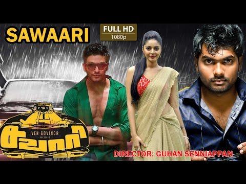 Sawaari tamil full movie 2016 | new tamil movie | sanam Shetty | latest movie new release 2016 |1080