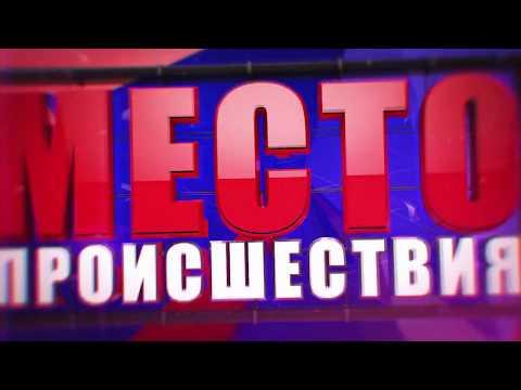 Видеорегистратор, обзор за неделю  ДТП на ул  Воровского, Хендэ и Рено