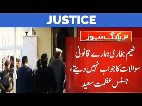 Panama Case Judge Gets Angry on PTI Lawyer Naeem Bukhari