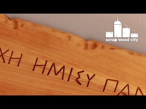 Making an ancient Greek quote wood sign