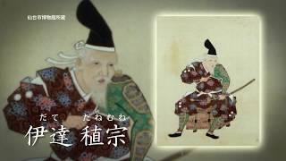 桑折町歴史的風致・観光PR映像