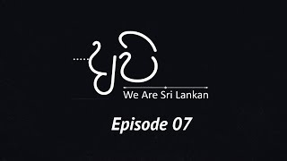 Api - We are Sri Lankan  | 2019-11-15