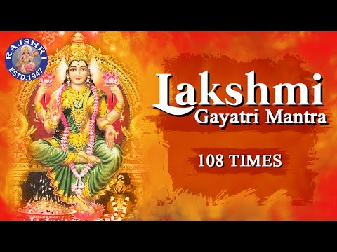 Sri Lakshmi Gayatri Mantra 108 Times – Powerful Mantra For Wealth & Luxuries – Lakshmi Mantra